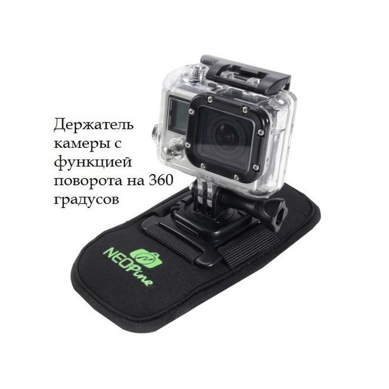 Крепление на рюкзак для экшн-камеры от NEOpine – держатель с функцией поворота на 360 градусов 195130