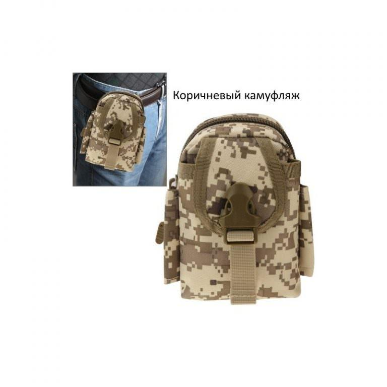 1457 - Многофункциональная камуфляжная нейлоновая сумка на пояс Landing для камеры, телефона и других вещей