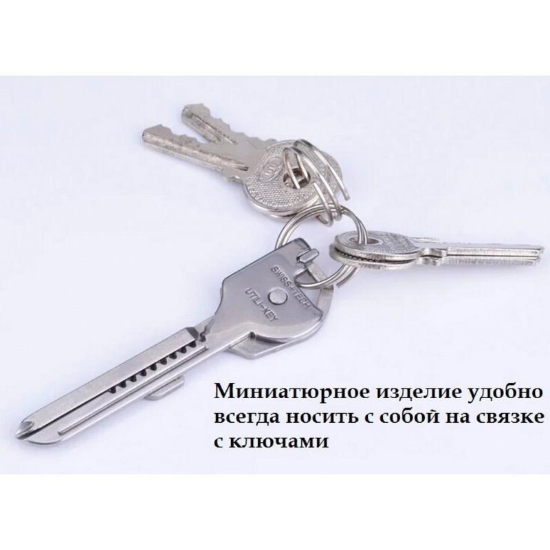 Многофункциональный брелок Swiss+Tech Utili-Key 6-in-1 – 3 отвертки, 2 ножа, 1 открывалка 195289