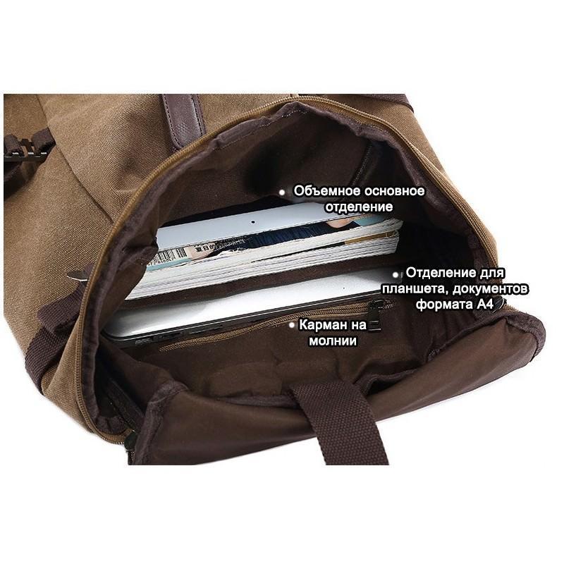 14847 - Дорожная сумка-рюкзак Dezerto Tubus XL: холщовая ткань, ручки-трансформеры, 47 л, объемный внешний карман