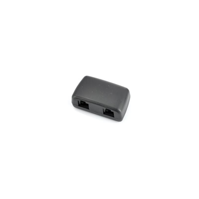 Переходник-адаптер с аудиовыходом для стационарного телефона P-B46