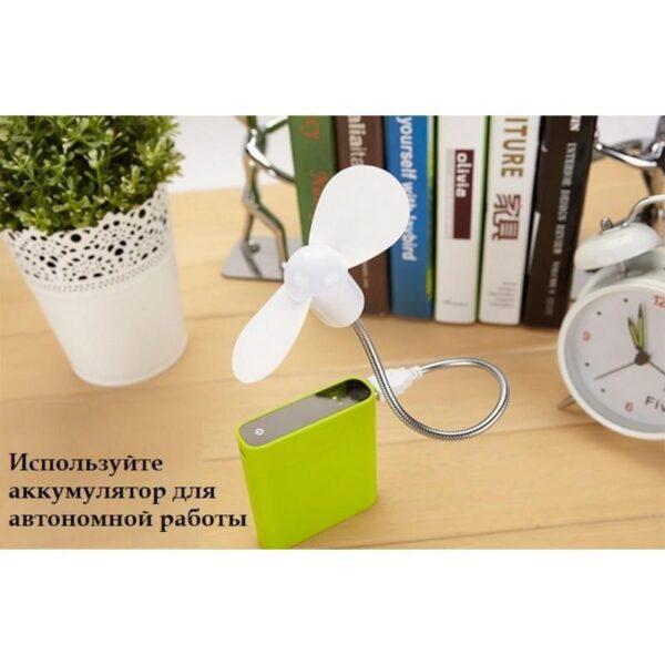 15376 - Миниатюрный USB-вентилятор для ноутбука