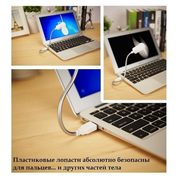 15380 - Миниатюрный USB-вентилятор для ноутбука