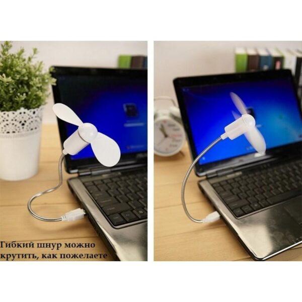 15382 - Миниатюрный USB-вентилятор для ноутбука