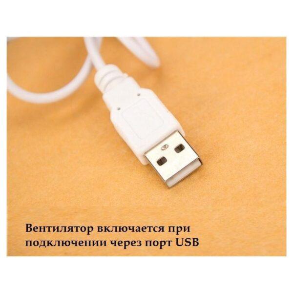 15416 - Мощный 6-дюймовый USB-вентилятор на прищепке