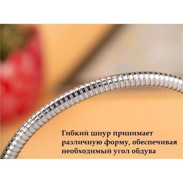 15418 - Мощный 6-дюймовый USB-вентилятор на прищепке