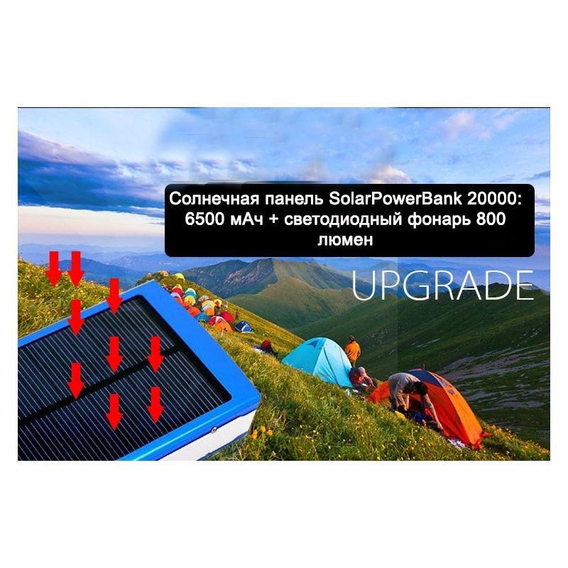 Солнечное зарядное SolarPowerBank 20 000: 6500 мАч + светодиодный фонарь 800 люмен 195953