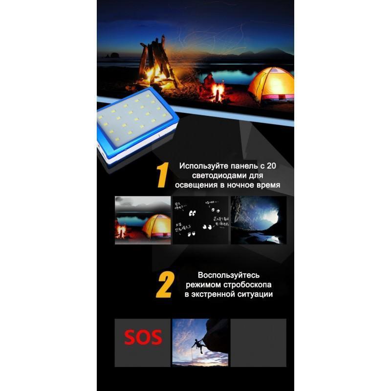 Солнечное зарядное SolarPowerBank 20 000: 6500 мАч + светодиодный фонарь 800 люмен 195955