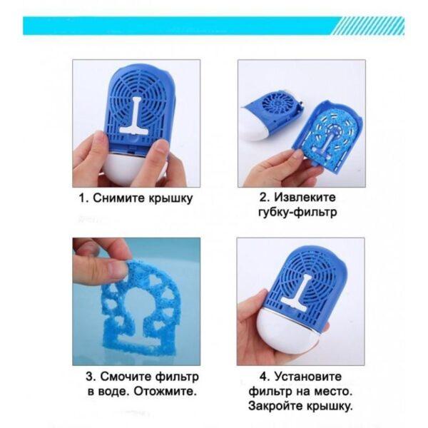 """15528 - Портативный """"Электровеер""""- USB вентилятор-кондиционер с системой влажного охлаждения"""