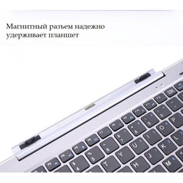 15623 - Оригинальная клавиатура для Chuwi HiBook - металлический корпус, магнитный разъем