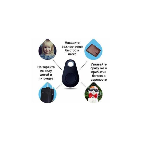 15636 - Поисковый Bluetooth брелок-трекер для поиска ключей iTag: приложение для iOS/Android