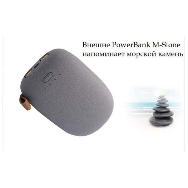 15940 - Стильный PowerBank M-Stone - 10400 мАч, 3 цвета, 2 х USB, индикатор заряда