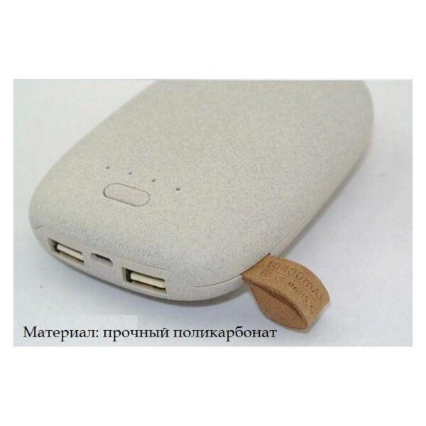15947 - Стильный PowerBank M-Stone - 10400 мАч, 3 цвета, 2 х USB, индикатор заряда
