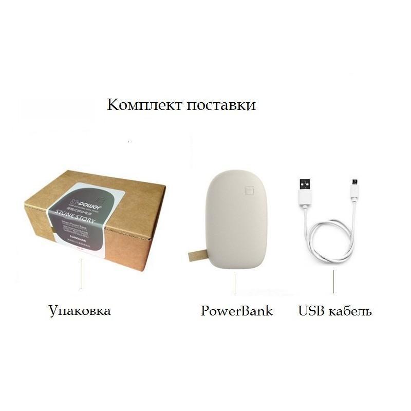 Стильный PowerBank M-Stone – 10400 мАч, 3 цвета, 2 х USB, индикатор заряда 196352