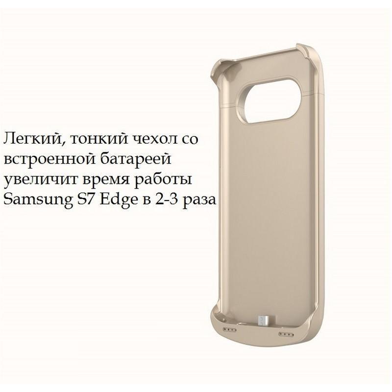 Чехол с батареей для Samsung S7 Edge – 5200 мАч, индикаторы заряда, флип-держатель 196444