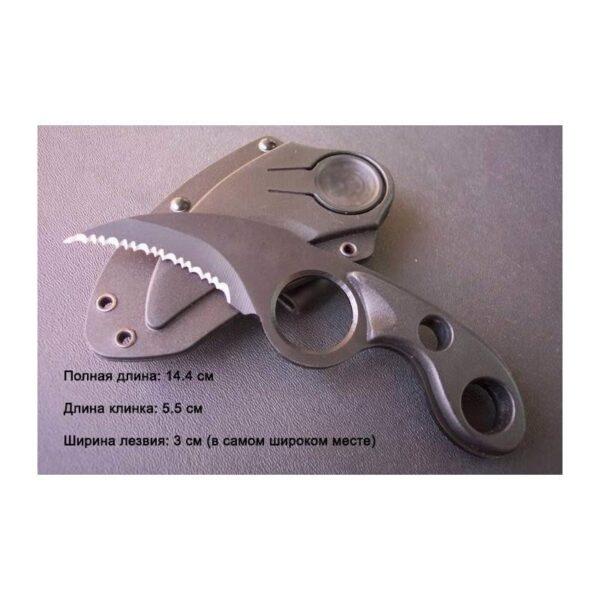 16195 - Городской полносеррейторный нож «Медвежий коготь»: 5 см клинок из нержавеющей стали