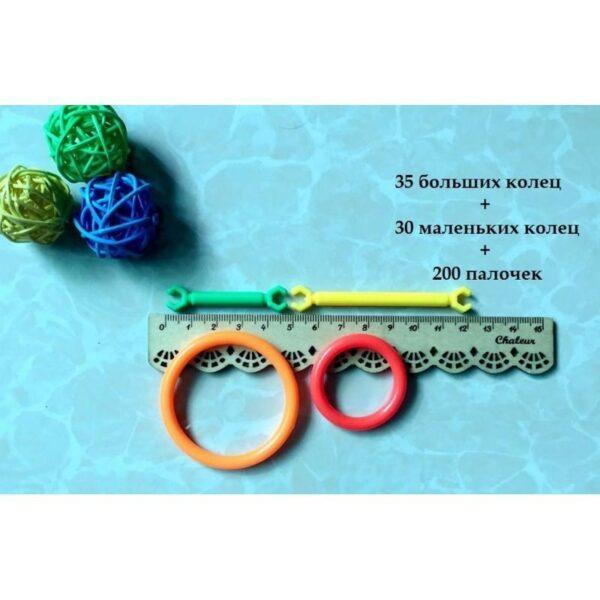 16992 - Детский развивающий конструктор Свой сад - 265 деталей, палочки, кольца