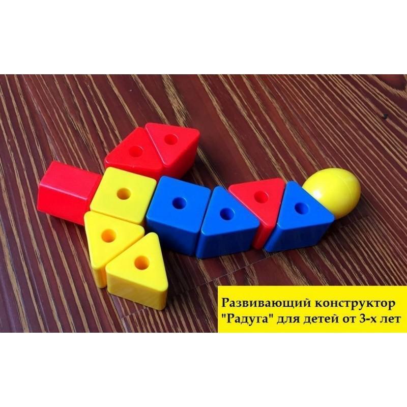 Развивающий конструктор Радуга для детей 2-6 лет 197378