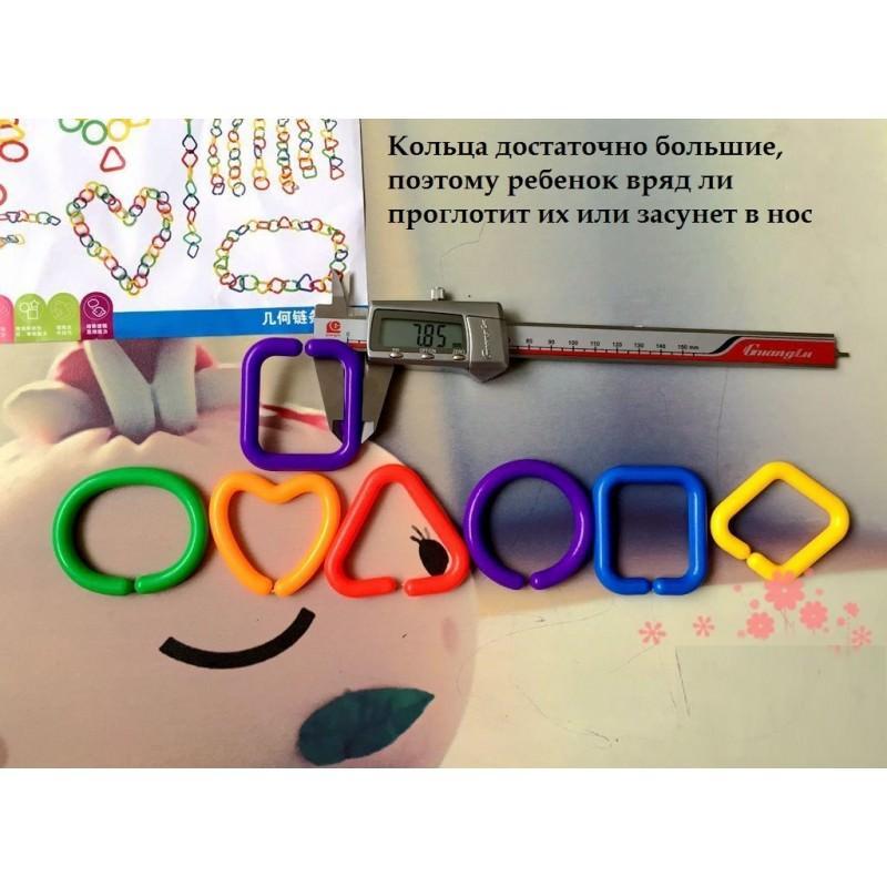 Развивающий конструктор Цепь + кольца-держатели для игрушек 197389