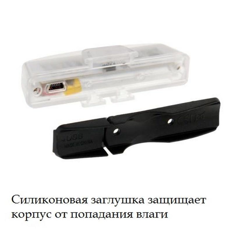 Светодиодный велосипедный фонарь RAYPAL RPL-2263 – 100 люмен, гибкое крепление, 5 режимов 197440