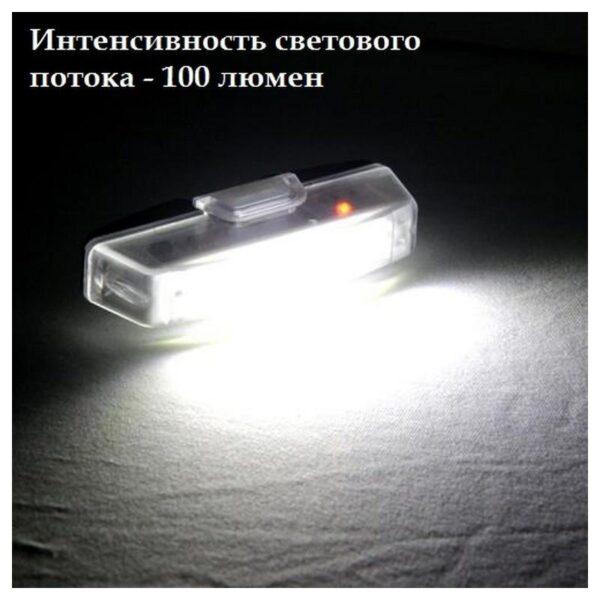 17201 - Светодиодный велосипедный фонарь RAYPAL RPL-2263 - 100 люмен, гибкое крепление, 5 режимов