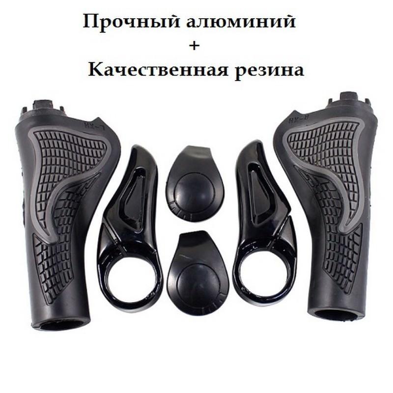 Грипсы-рога для MTB велосипеда – диаметр 22.2 мм, 3D дизайн, алюминий и резина 197446