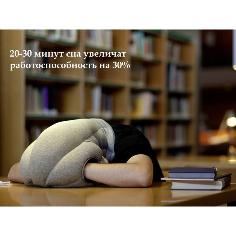 Подушка-страус Ostrich Pillow для послеобеденного сна на работе или отдыха в дороге 197483