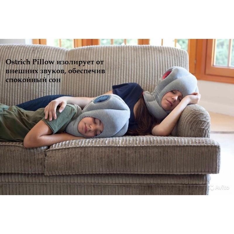 Подушка-страус Ostrich Pillow для послеобеденного сна на работе или отдыха в дороге 197484