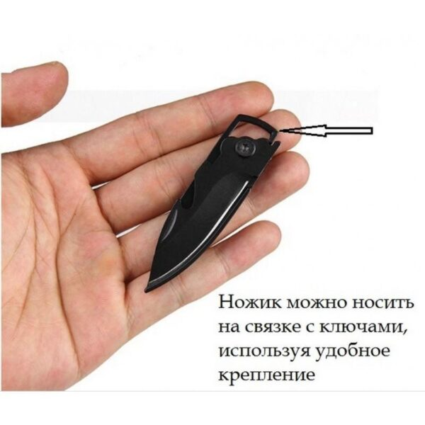 17272 - EDC нож-брелок Iron boy (нож, открывалка, гаечный ключ)