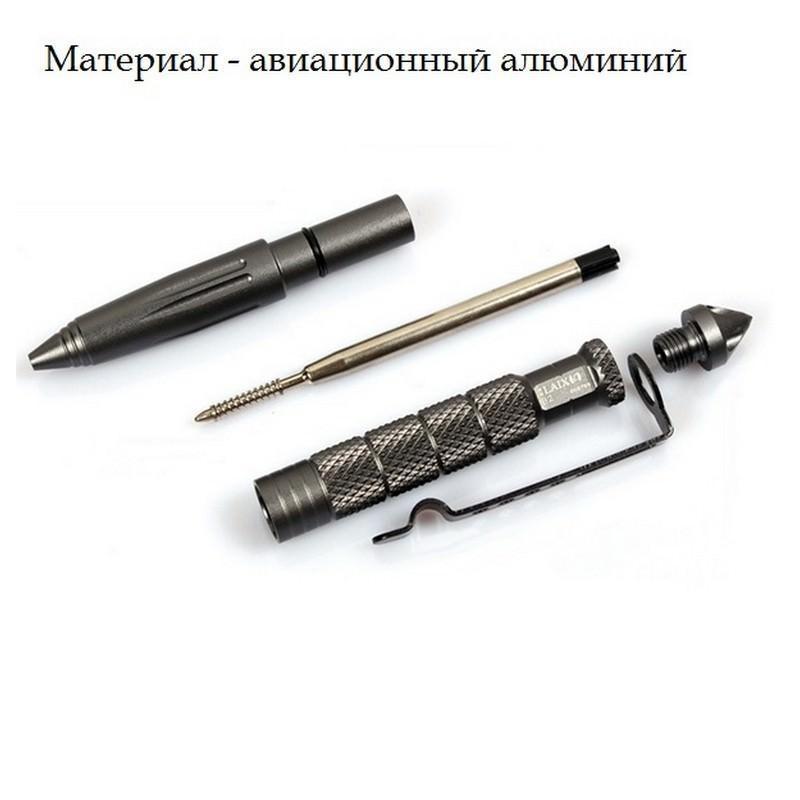 Тактическая ручка-куботан Laix B2 197514