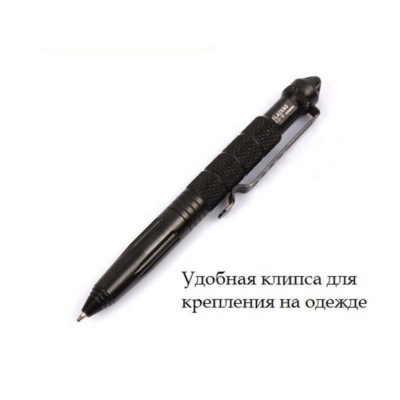 Тактическая ручка-куботан Laix B2 197516