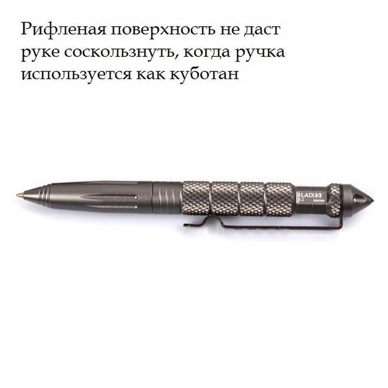 Тактическая ручка-куботан Laix B2 197517
