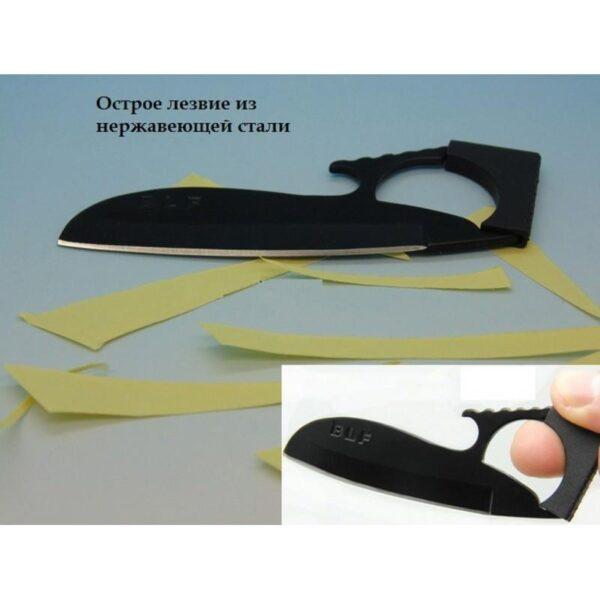 17394 - Пальцевый нож-кредитка Sabl - большое лезвие, скрытное ношение