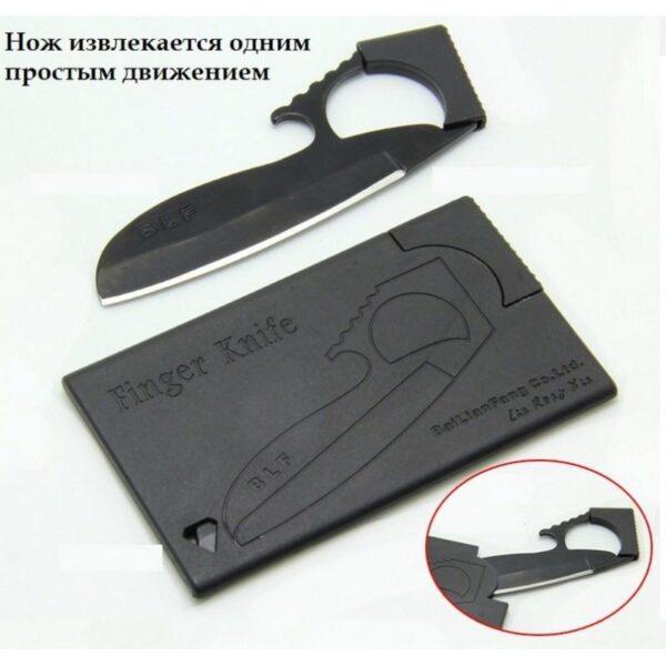 17396 - Пальцевый нож-кредитка Sabl - большое лезвие, скрытное ношение
