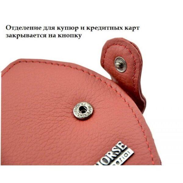 17548 - Женский кошелек-портмоне HORSE Imperial - натуральная кожа, отделения для купюр, мелочи и карт, 3 цвета