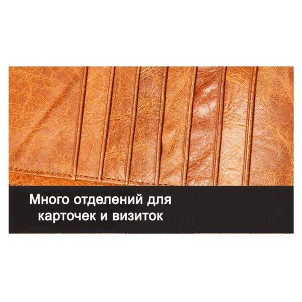 17610 - Классический женский кожаный кошелек Eleganti: натуральная кожа