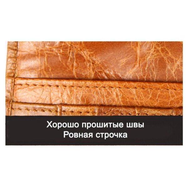 17611 - Классический женский кожаный кошелек Eleganti: натуральная кожа