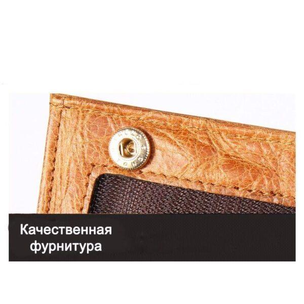 17612 - Классический женский кожаный кошелек Eleganti: натуральная кожа