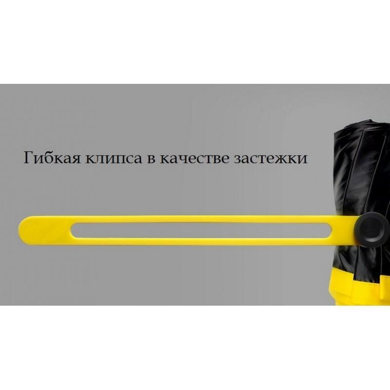Универсальный карманный зонтик – винил, 4 цвета, гибкая клипса 198321