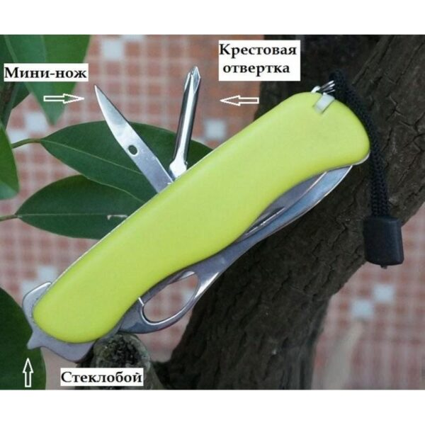18198 - Многофункциональный нож для выживания - флуоресцентная рукоятка, 8 в 1, сталь 9C17