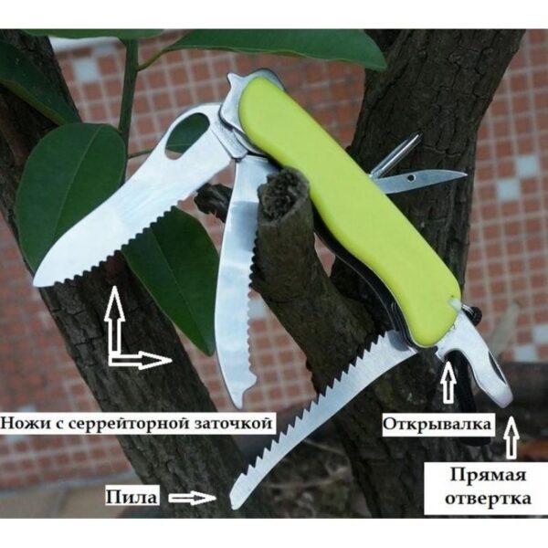 18201 - Многофункциональный нож для выживания - флуоресцентная рукоятка, 8 в 1, сталь 9C17