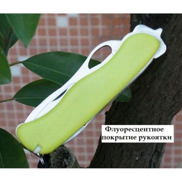 18206 - Многофункциональный нож для выживания - флуоресцентная рукоятка, 8 в 1, сталь 9C17
