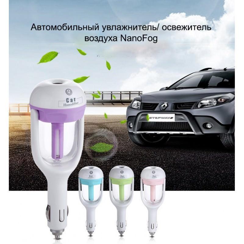 18337 - Автомобильный увлажнитель/ освежитель воздуха NanoFog: 2 режима работы, объем 50 мл, можно использовать аромамасла