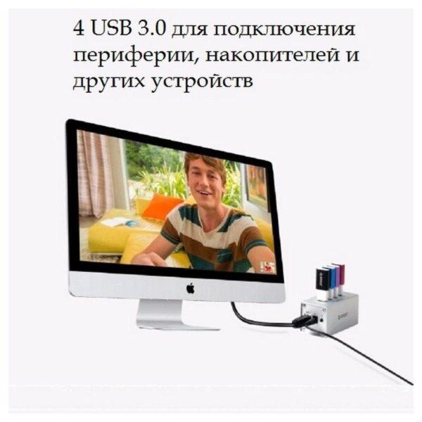 18371 - HUB на 4 USB 3.0 для ноутбука и компьютера