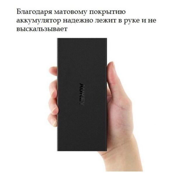 18396 - Внешний аккумулятор для быстрой зарядки Aukey Quick Charge 2.0 емкостью 15000 мАч