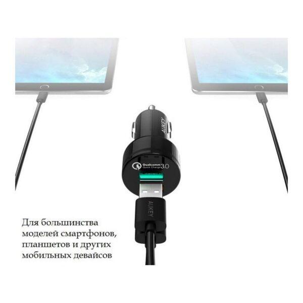 18500 - Быстрое автомобильное зарядное устройство - 2 х USB 3.0, защита от перезаряда и замыканий