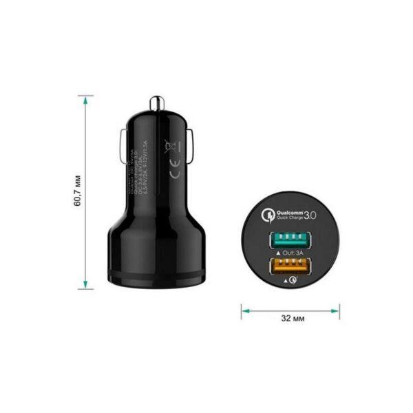 18503 - Быстрое автомобильное зарядное устройство - 2 х USB 3.0, защита от перезаряда и замыканий