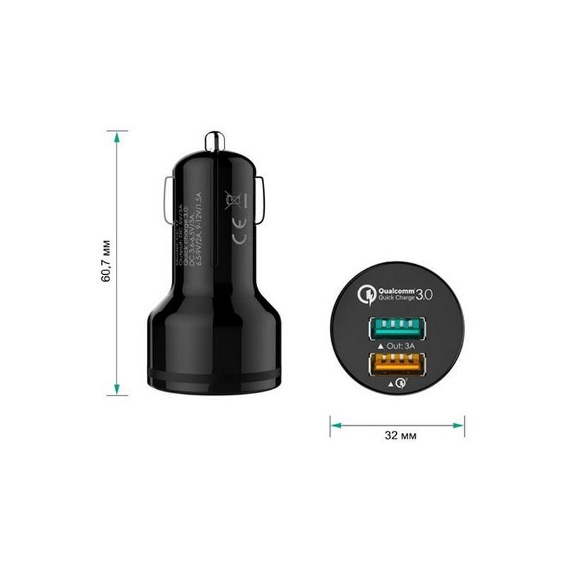 Быстрое автомобильное зарядное устройство – 2 х USB 3.0, защита от перезаряда и замыканий 198611