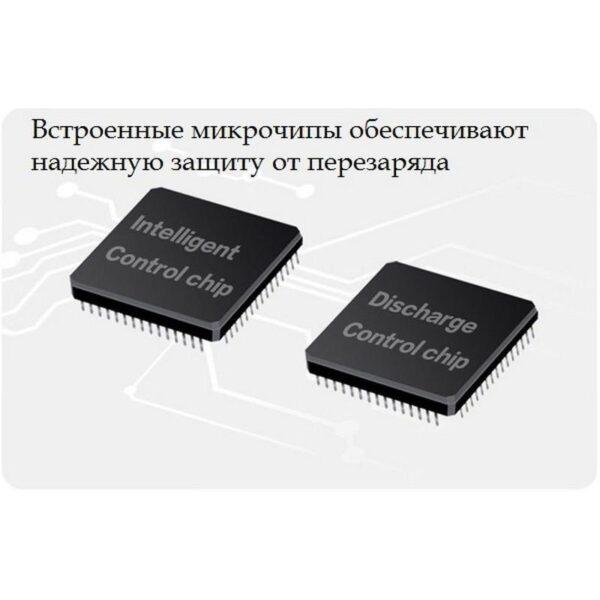 18505 - Быстрая USB-зарядка - USB 2.0, Quick Charge, защита от перезаряда и замыканий