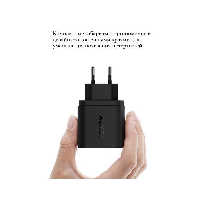 Быстрая USB-зарядка – USB 2.0, Quick Charge, защита от перезаряда и замыканий 198616